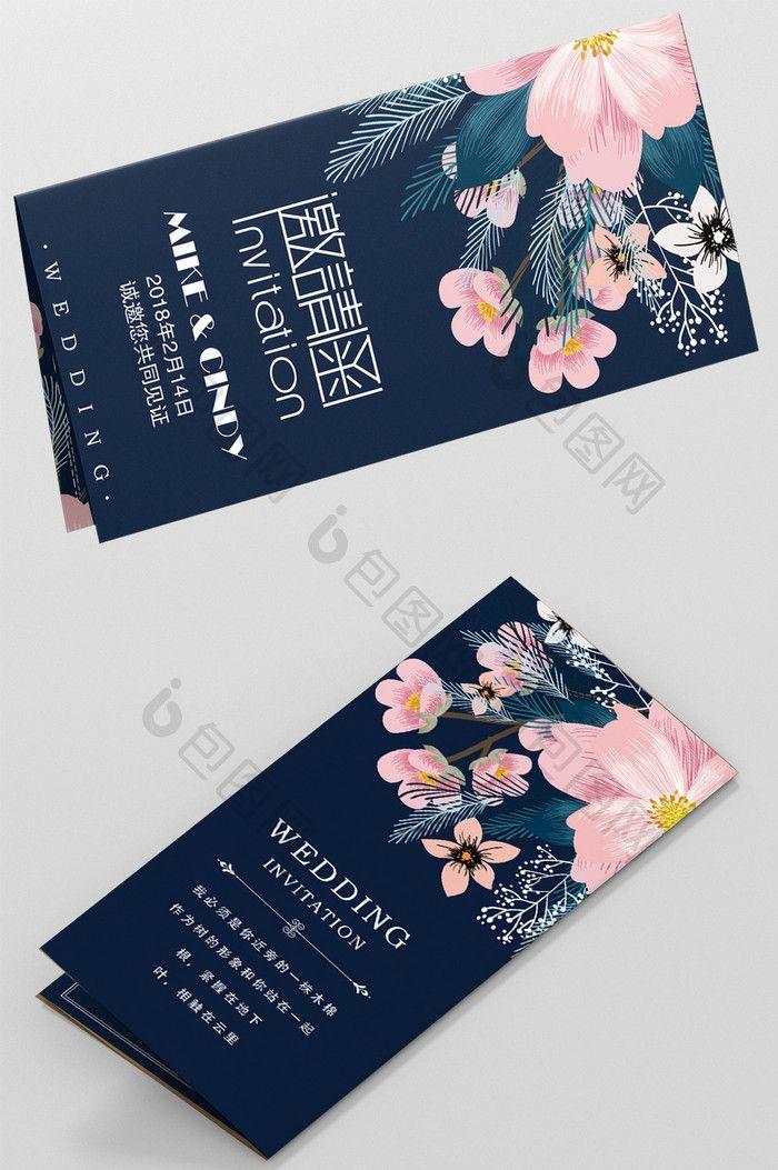 Simple And Beautiful Wedding Invitation Card Psd Free Download Pikbest Undangan Pernikahan Pernikahan Undangan