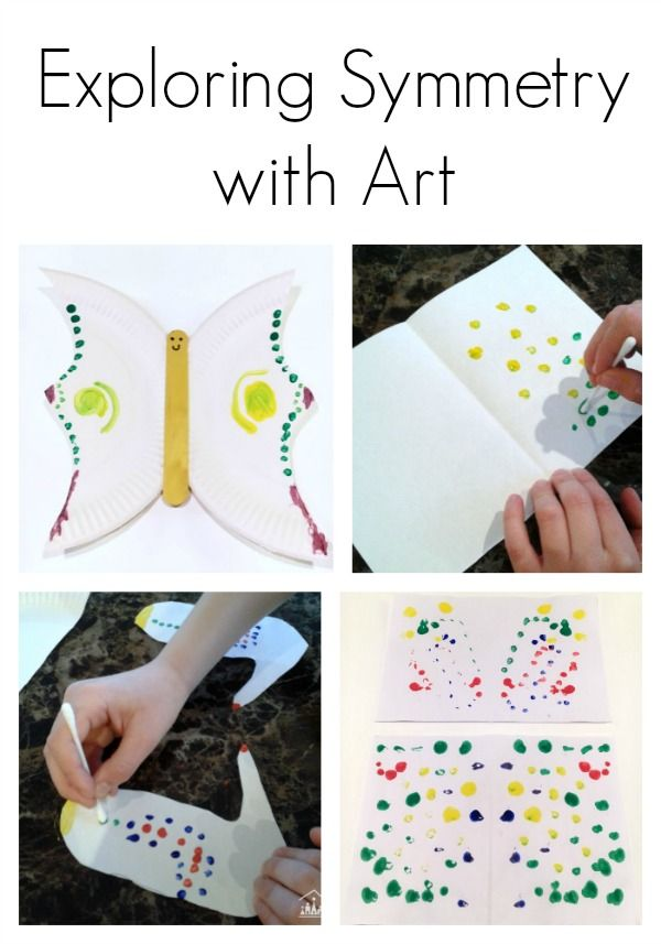 Exploring symmetry with a few art projects is a great way to support your 2nd grader as they learn about symmetry in school.