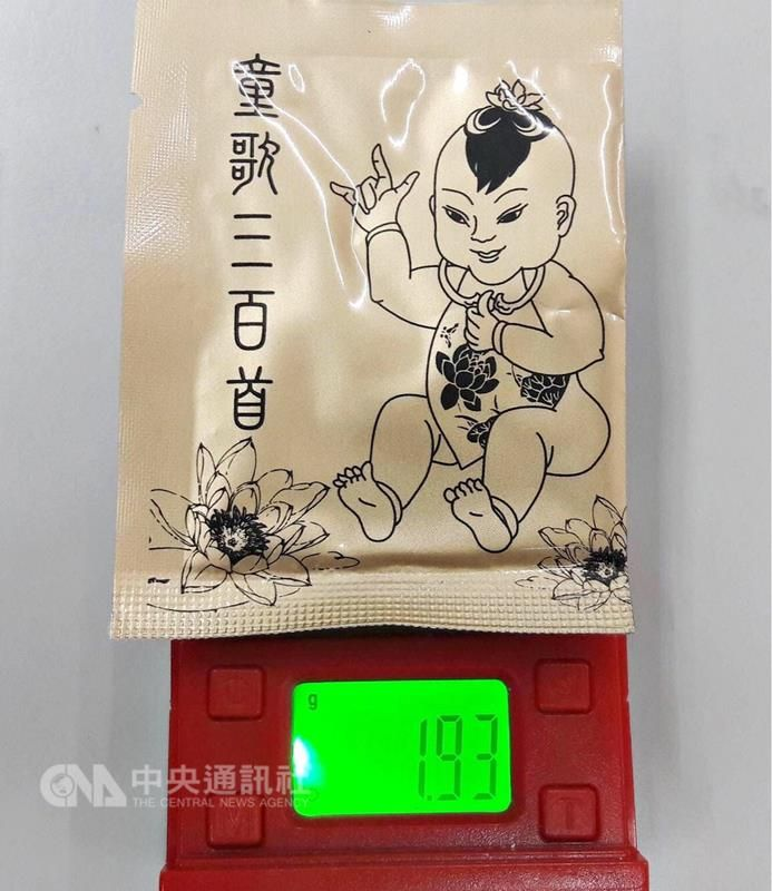 毒咖啡包新花招印童歌三百首 - 中央社即時新聞
