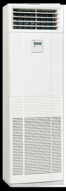 AC FLOOR STANDING MITSUBISHI HEAVY INDUSTRIES
