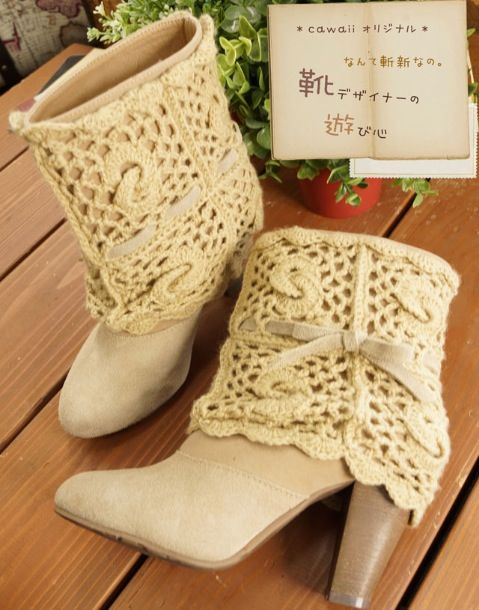 Crochet boot covers, inspiration pic