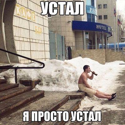 смешные картинки о россии - Поиск в Google