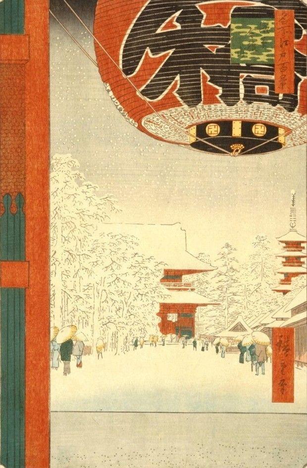 Utagawa Hiroshige, One Hundred Famous Views of Edo, 1856–59