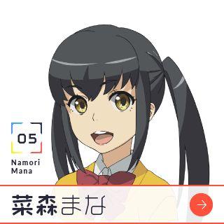 05 Namori Mana
