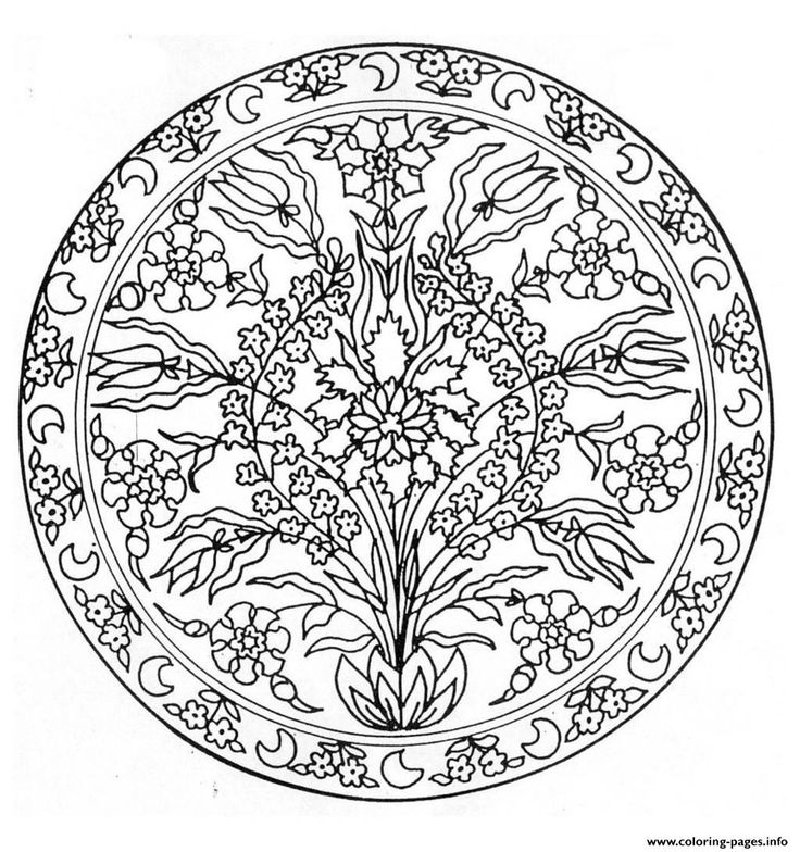 11 best Very Difficult Mandala coloring pages images on Pinterest