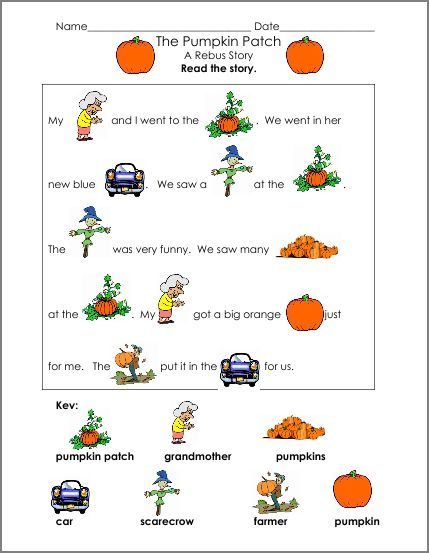 Pumpkin Patch Rebus Story WITH a Pumpkin Patch Shapebook for lots of fun!