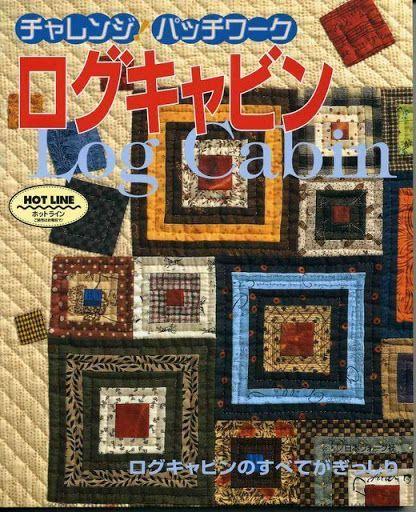LOG CABIN JAPONESA - Poli patch - Álbuns da web do Picasa