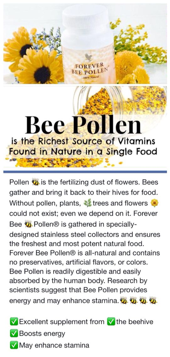 Bee pollen products