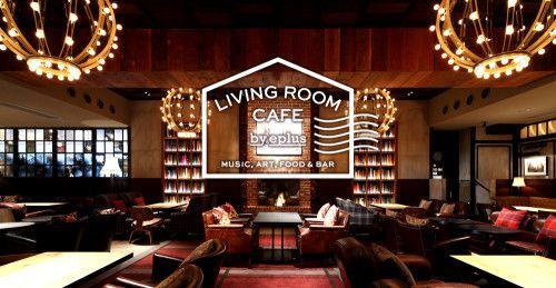 イープラスが送る、渋谷・道玄坂のリビングLIVEカフェ。2015年7月15日オープン。300席のゆとりの店内ソファやテラス、ダイニング、個室も有のゆったり席で、昼は特別なコーヒーやカフェランチを、夜はNYスタイルの多彩なメニュー、生演奏のライブをお楽しみいただけます。Free Wi-fiと電源も完備。