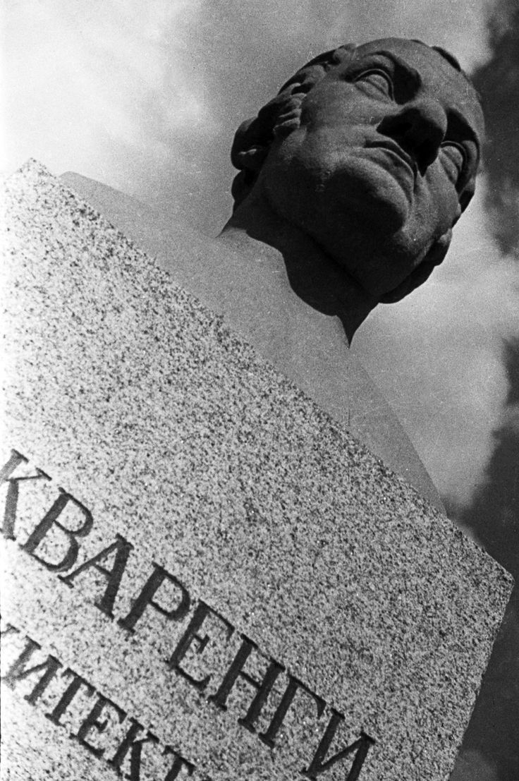 Giacomo Quarenghi, 1931. A prominent architect in the court of Catherine the Great. Bust erected in 1926 on a square on the spit of Vasiliev island, Leningrad, facing the stock exchange building. It was removed during reconstruction in 1949. Leningrad, Russia
