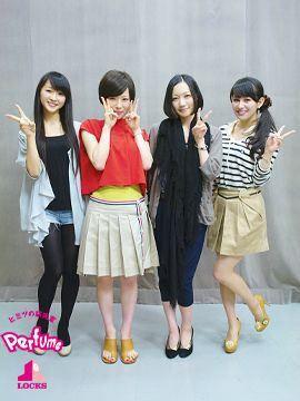 椎名林檎×perfumeの画像 プリ画像