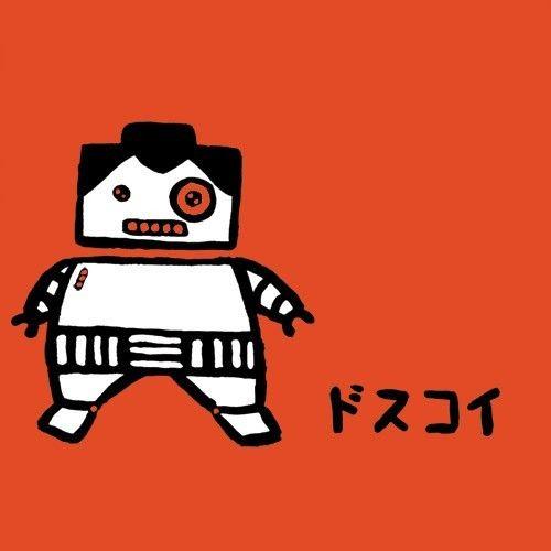 Sumoboto