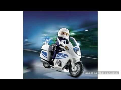 Полицейский мотоцикл Playmobil (Плеймобил)