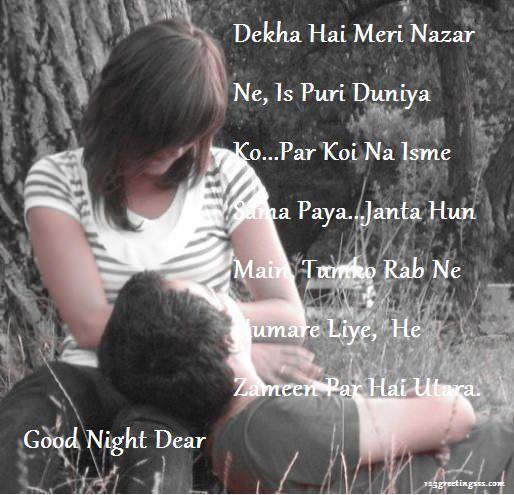 dating cute goodnight message Find and save ideas about cute good night messages on pinterest to drop your goodnight message with this cute ecard www about dating long distance.