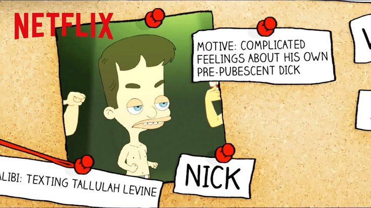 Big Mouth and American Vandal | Who Drew The Dicks?