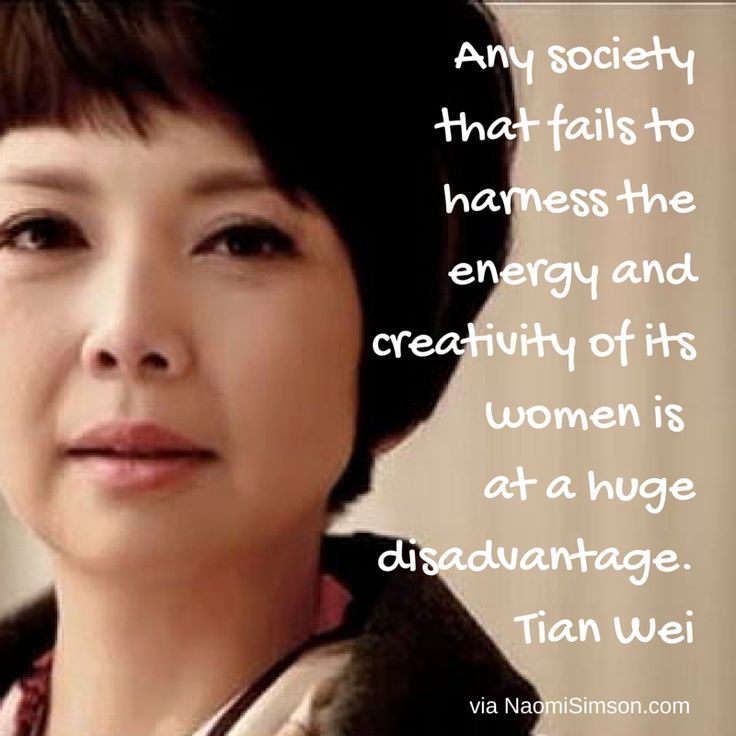 Famous Quotes On Leadership: 9 Best Images About Famous Quotes By Women On Pinterest