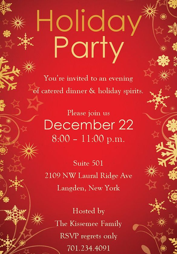 Downloadable Invitations For Christmas Party Sample