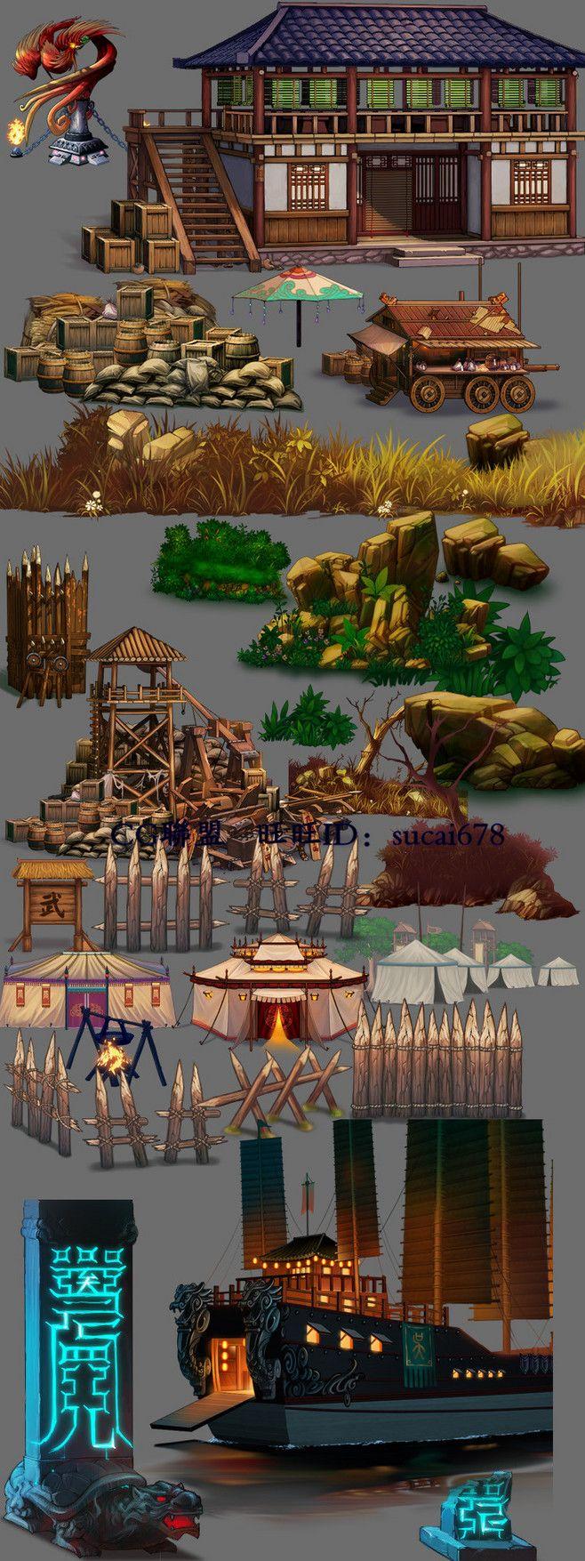 N25 게임 장면 영상 /지도 자원의 2D 가로 버전 ...