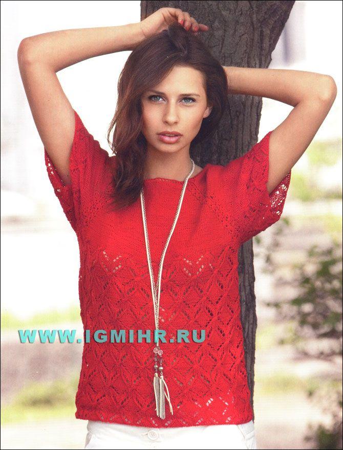 Летний пуловер-реглан актуального красного цвета, с ромбами и косами. Спицы
