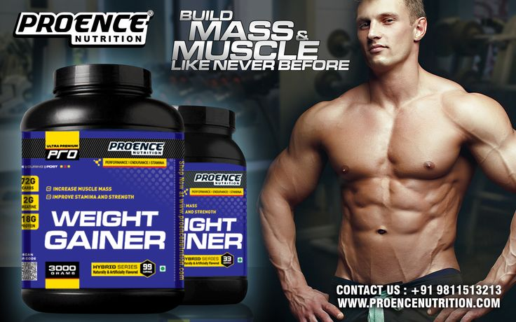 Buy Natural Weight Gain Supplements from Proencenutrition.com