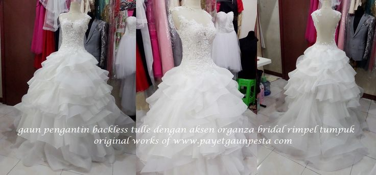 Brocade applique with organza layers for the wedding dress