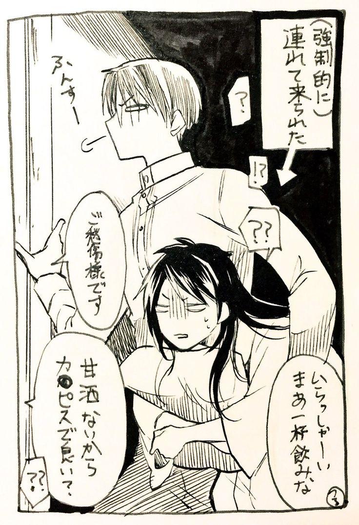 【刀剣乱舞】深夜光忠食堂 : とうらぶnews【刀剣乱舞まとめ】