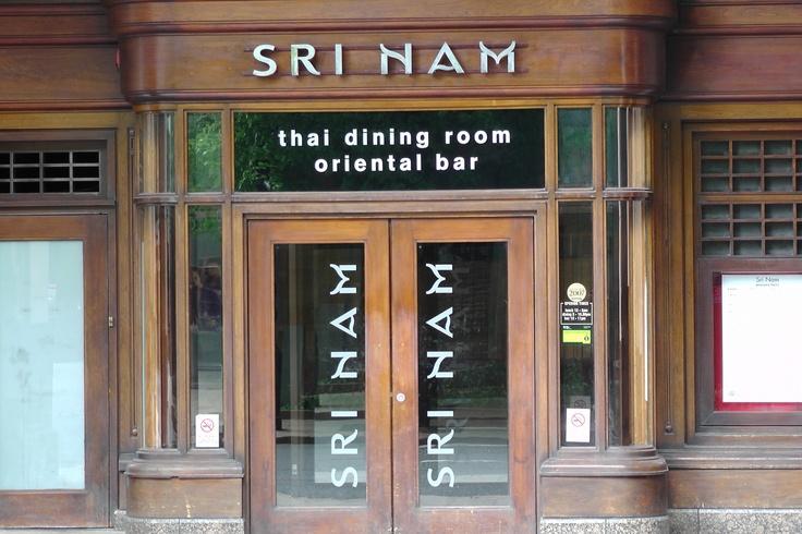 www.girlbanker.com, Sri Nam Restaurant in Canary Wharf. Delicious Thai food, yum!