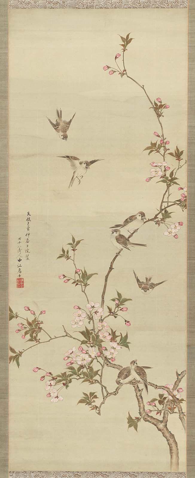 Sparrows and Cherry  1839 (Tenpô 10)  Koike Kyokukô, Japanese, dates unknown