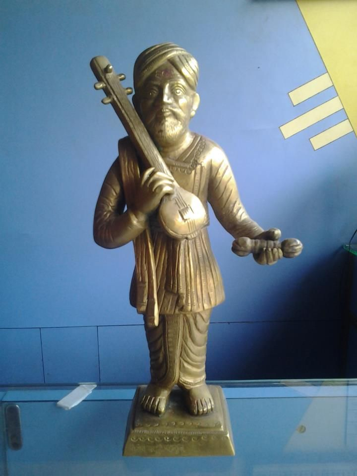 sant shiromani narhari maharaj