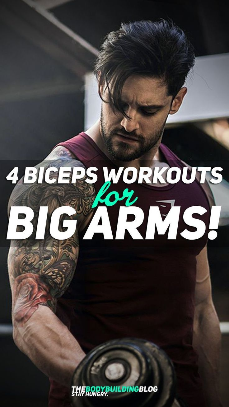 Check out: 4 Biceps Workouts for Big Arms!