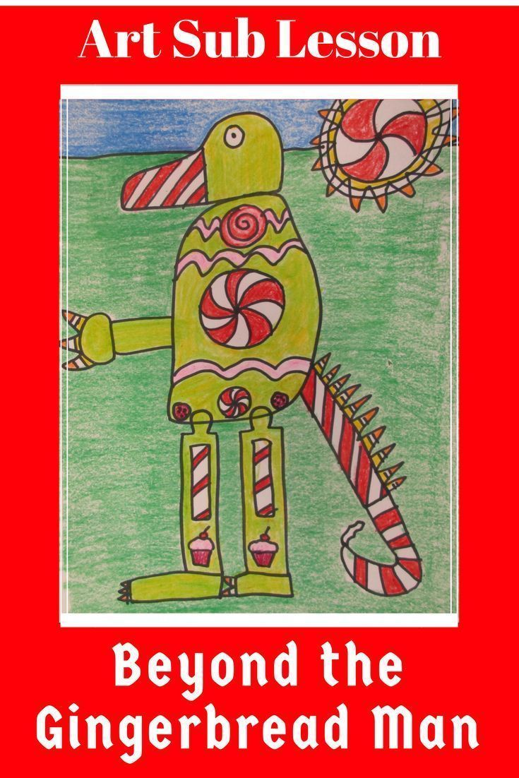 This is an elementary art lesson or sub lesson that is  fun to teach around Christmas. Gingerbread Men are traditionally thought of during the winter holidays, so kids will be excited to work on this. #ChristmasArtPlan #ChristmasArtLesson #ArtSubLesson