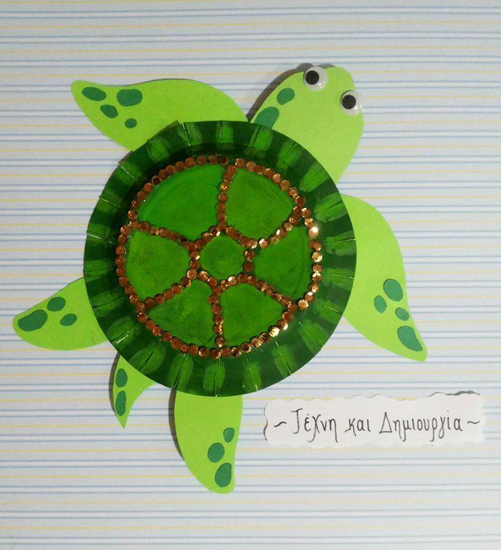~Θαλάσσια χελωνίτσα από χάρτινο πιάτο~