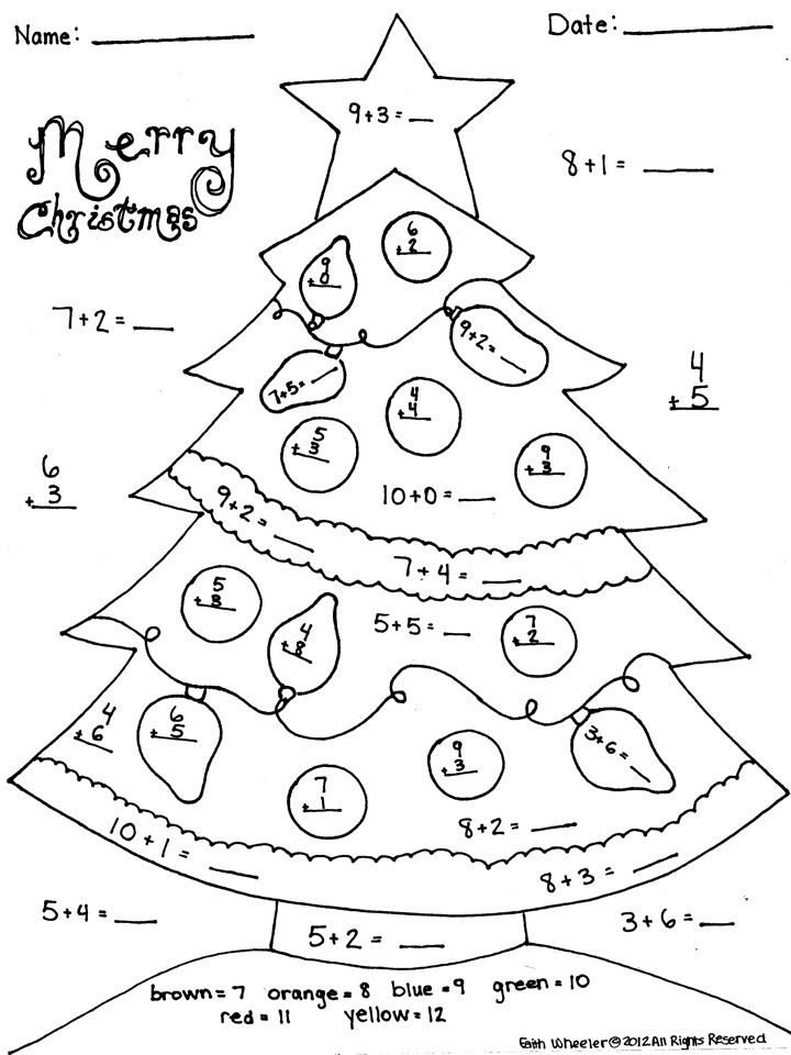 Christmas Coloring Addition Worksheets