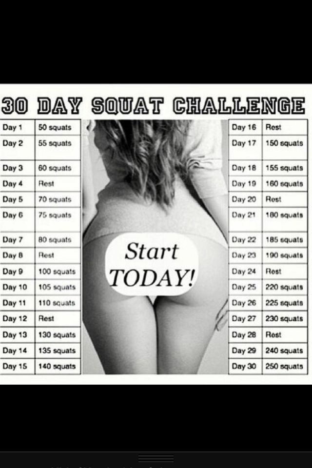 My new butt exercise I'm going to try