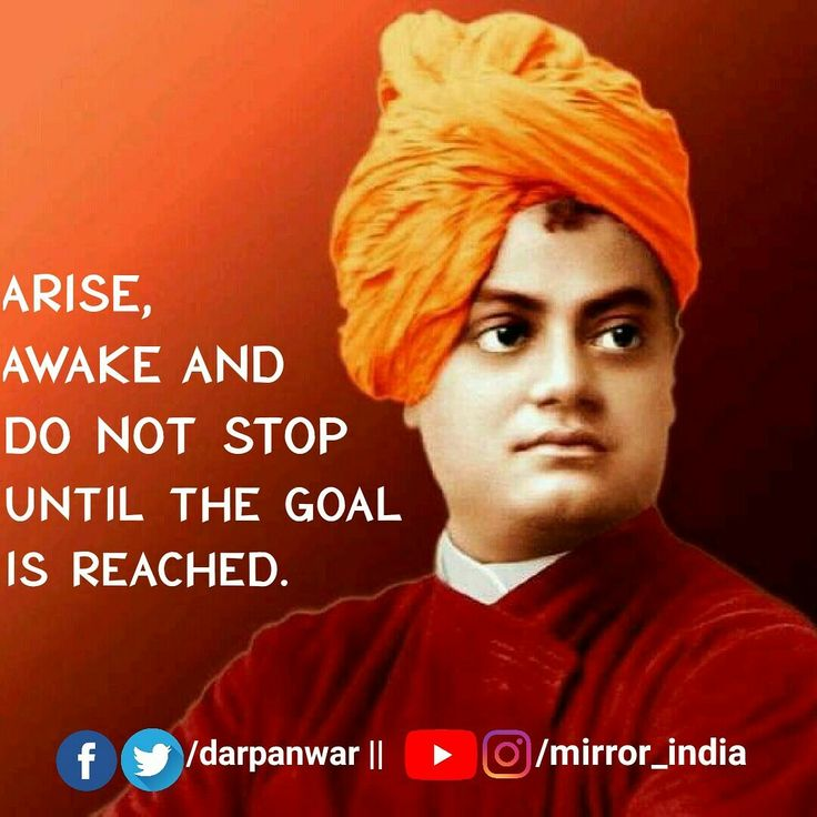 Vivekananda Quotes For Success: Best 25+ Reaching Goals Quotes Ideas On Pinterest