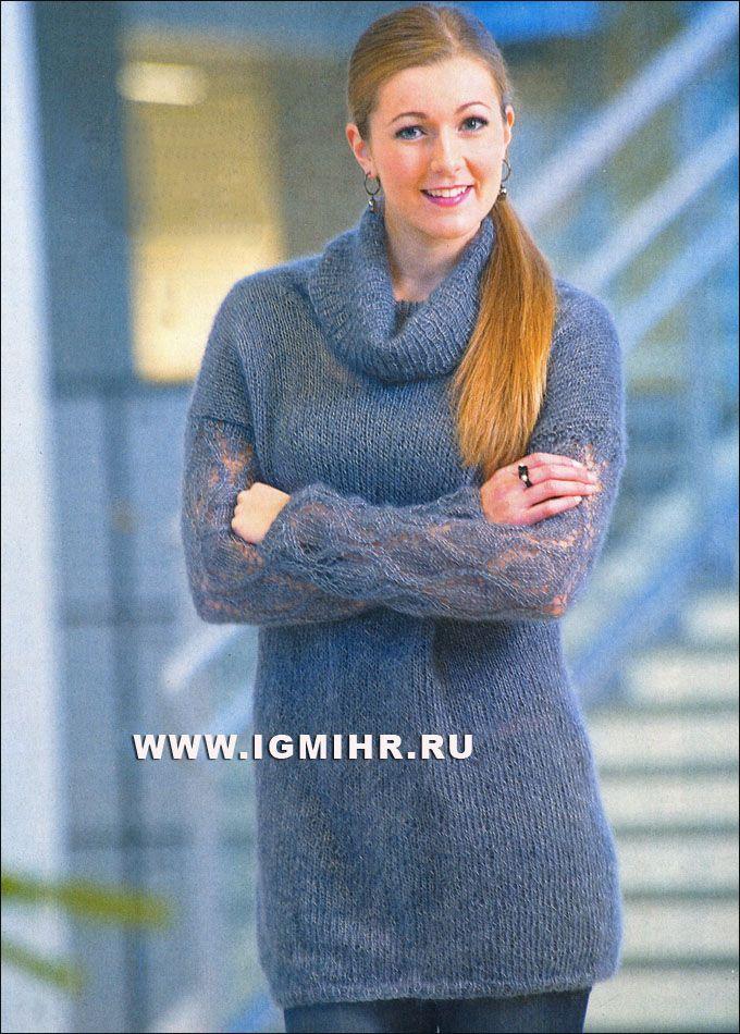 Тепло и уютно! Свитер с ажурными рукавами, от финских дизайнеров. Спицы