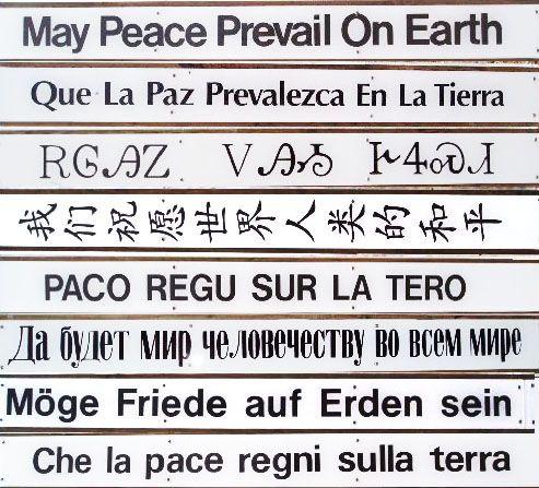 peace pole                                                                                                                                                                                 More