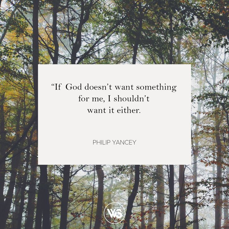 """If God doesn't want something for me, I shouldn't want it either. Spending time in meditative prayer, getting to know God, helps align my desires with God's."" - Philip Yancey #WTSInspire"