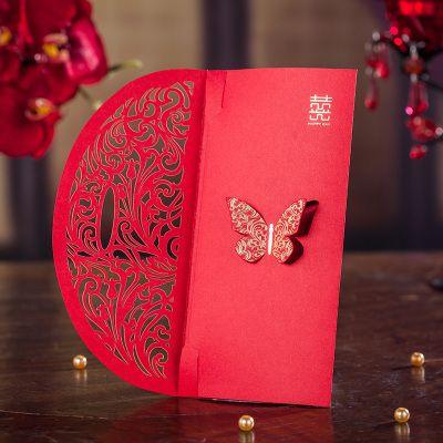 w045 Gift envelopes Chinese bronzing gilt red envelope packets 1pcs