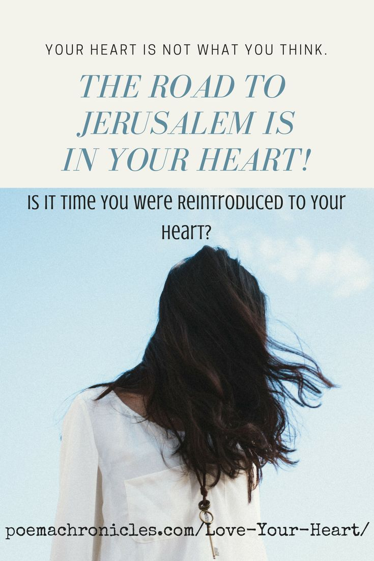 What does the Bible really think about your heart?  Get ready to be reconciled to your lovely, lovable heart.