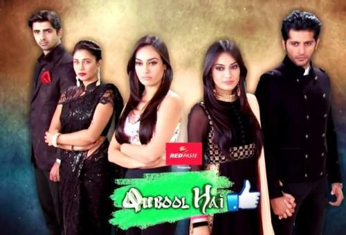Qubool Hai is a Muslim Social Drama in the Rom Com zone. It is the saga of two people , sanam the daughter of late Asad and Zoya who is brought back to her parent's home by the twist of fate by Aahil. #QuboolHaishow
