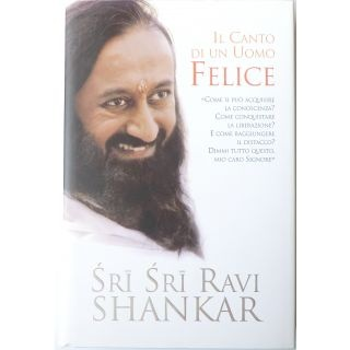 Knowledge book of H.H. Sri Sri Ravi Shankar
