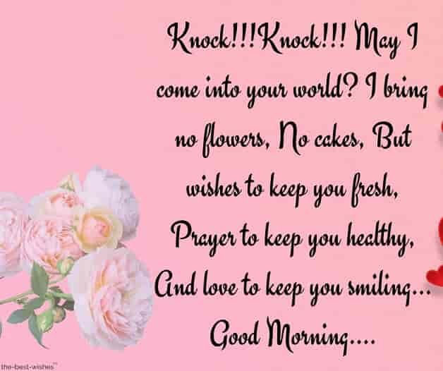 Romantic Good Morning Message For Husband Best Collection Romantic Good Morning Messages Love Morning Messages Good Morning Messages