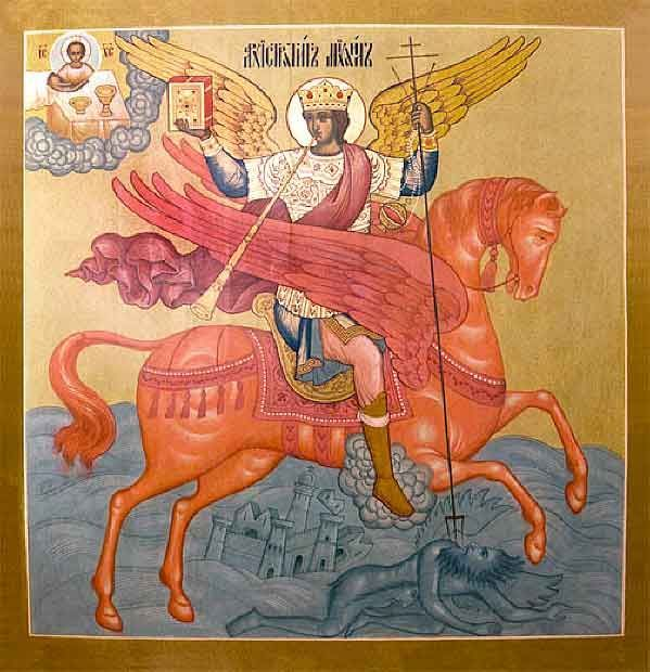 """Archangel Michael, whose name means """"who is like God"""