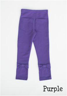 Peekaboo Beans - Always Forever Leggings | playwear for kids on the grow! | Shop at www.peekaboobeans.com