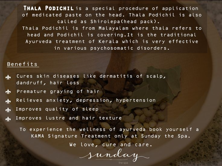 Thala Podichil is an ancient hair ritual which can bring back the sheen in the most natural way. It's a one stop natural solution for your stresses. #sundaythespa #thalapodichil #kamaayuveda #hairfall #hairloss #stress #naturalayurveda