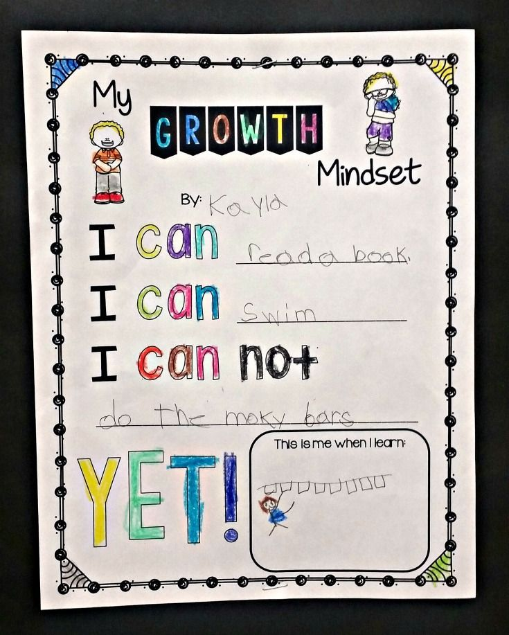 Growth Mindset lesson activity and bulletin board! Great for kindergarten or first grade! Perfect for back to school!