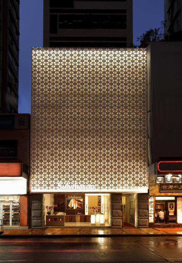 Jacques Ferrier Architecture - Paris - Architects