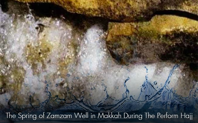 The Spring of Zamzam Well in Makkah During The Perform Hajj. #PerformHajj #ZamzamWell #Makkah