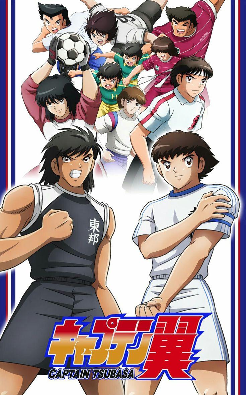 Pin de 085771736517 en Anime art Capitan tsubasa